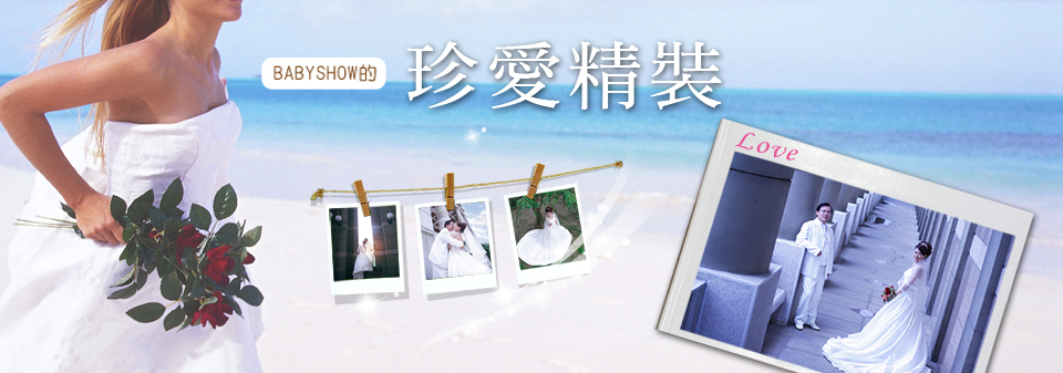 A4橫式相片書商品說明