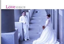Love結婚紀事