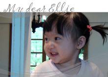 My dear Ellie-1