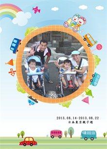2013日本東京親子自由行